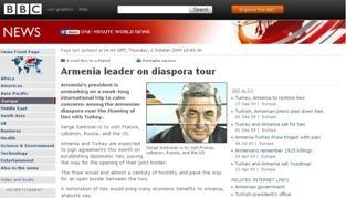 BBC-ն հաղորդում է, որ «գործարքը» կկայանա հոկտեմբերի 10-ին