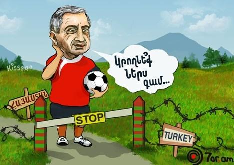 Президент-любитель футбола