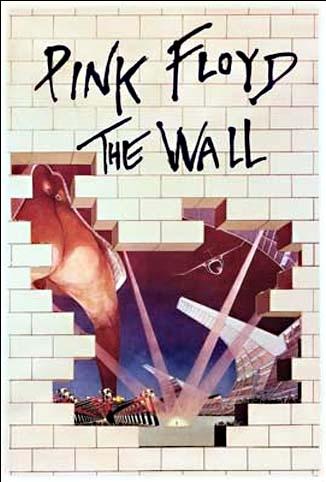 Гюль, таможенник и стена