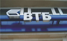 Грузины признались, что банк ограбили они