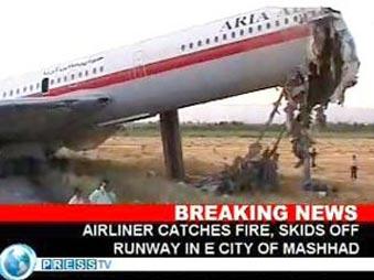 Իրանում վթարի ենթարկված ԻԼ–62Մ ինքնաթիռի զոհերի թիվը հասել է 16–ի