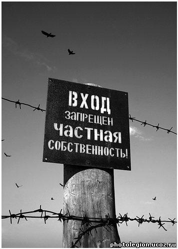 Ադրբեջանի արտգործնախարարություն. «Ղարաբաղ այցելած անձինք չեն կարող ժամանել Բաքու»