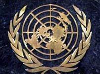ՄԱԿ–ը ճանաչել է Վրաստանի տարածքային ամբողջականությունը