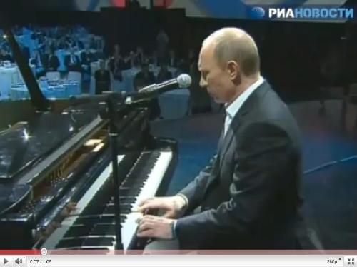 Պուտինը երգել և նվագել է