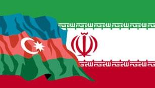 В Азербайджане обеспокоены угрозой иранского влияния