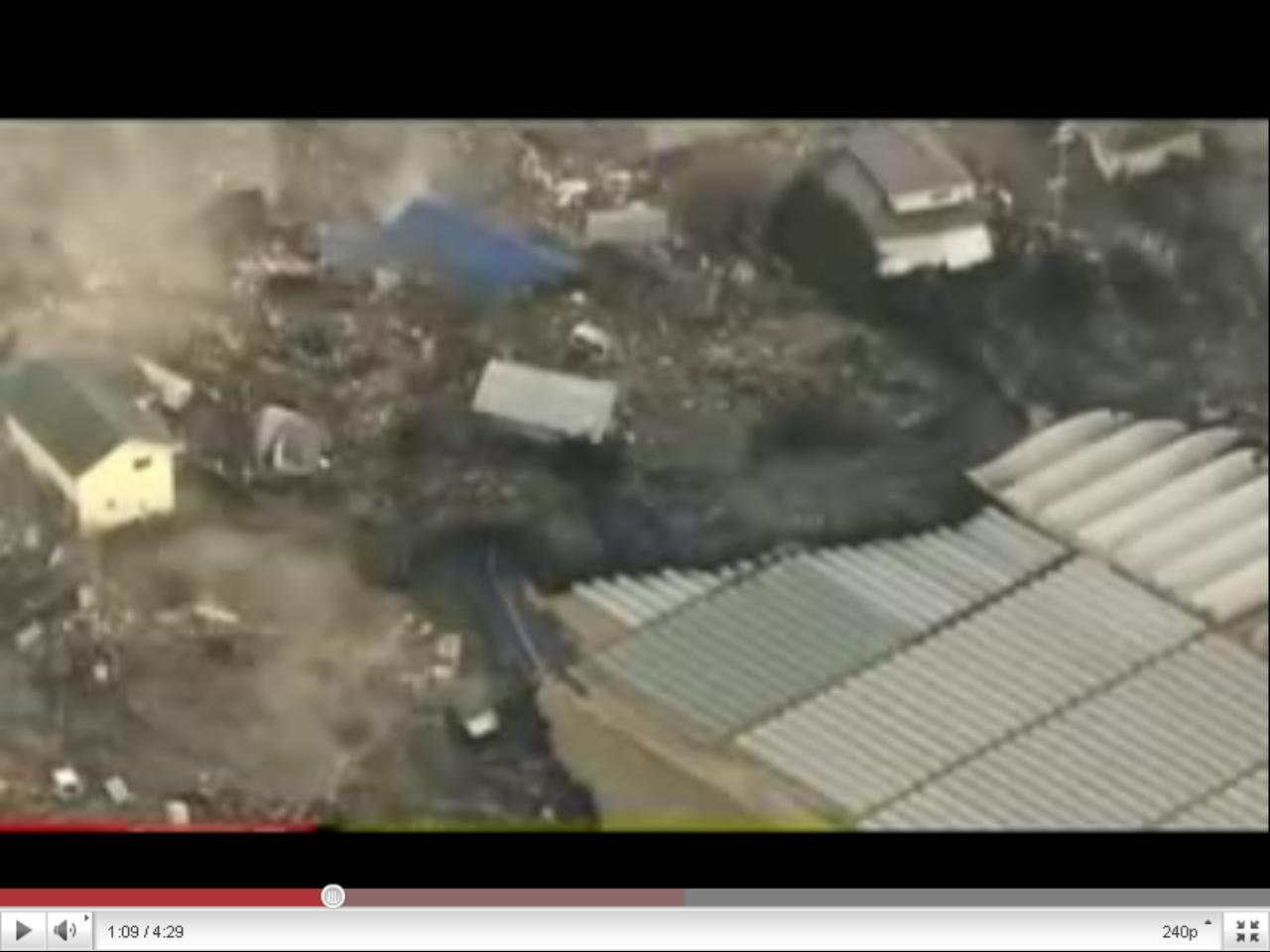 Землетрясение в Японии спровоцировало разрушительное цунами