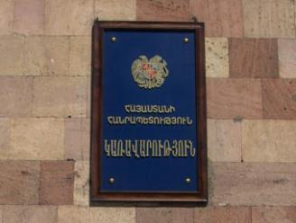 В позиции правительства существуют противоречащие подходы - Татул Манасерян