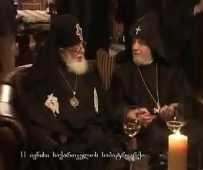 Непринужденная беседа Гарегина II с Ильей II