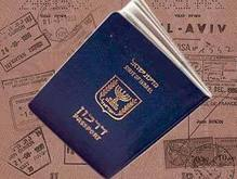 Թուրքիայի օդանավակայաններում իսրայելցիներին խուզարկելու խստացված ընթացակարգ է մտցվել