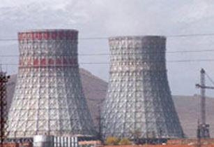Уволены 160 сотрудников Армянской АЭС в Мецаморе