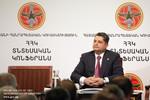 О чем поведала экономическая конференция РПА?