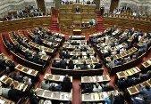 Հայտնի է Հունաստանում արտահերթ ընտրությունների անցկացման ժամկետը