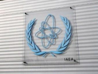 ՄԱԳԱՏԷ–ի զեկույցում նշվում է, որ Իրանը միջուկային զենքի ծրագիր ունի