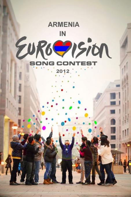 «Եվրատեսիլ 2012»–ում Հայաստանի մասնակցի անունը հայտնի կդառնան մինչև մարտի 18-ը