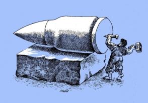 Խոշոր ռազմական գործարք Իսրայելի և Ադրբեջանի միջև