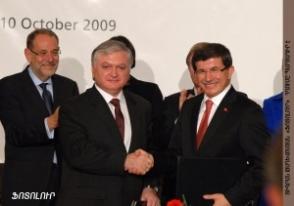 Դավութօղլու. «Թուրքիայի համար դժվար է կայուն հարաբերություններ պահպանել Հայաստանի հետ»