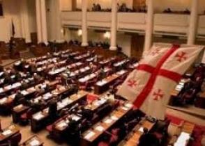 Из-за упоминания Геноцида армян депутат-азербайджанец спровоцировал в парламенте Грузии потасовку (видео)