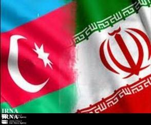 Իրանը հետ է կանչել Ադրբեջանում իր դեսպանին
