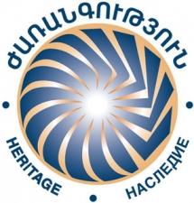 «Ժառանգության» վարչությունը որոշեց Րաֆֆի Հովհաննիսյանի հարցը որոշել սեպտեմբերին