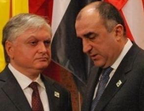 В Париже завершилась встреча министров иностранных дел Армении и Азербайджана