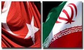 Իրանից Թուրքիա գազամատակարարումը դադարեցվել է գազատարի պայթյունի հետևանքով