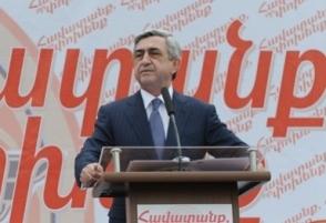 Սերժ Սարգսյանի երկդիմի քաղաքականությունը
