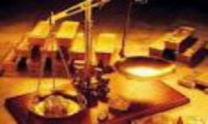 Госцены на драгоценные металлы повысились