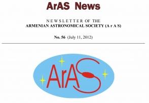 Լույս տեսավ Հայկական աստղագիտական ընկերության հերթական տեղեկագիրը