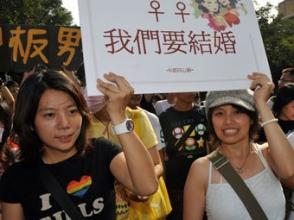 Թայվանում կանցկացվի միասեռ բուդդայականների  առաջին հարսանիքը
