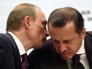 Эрдоган совершит визит в Москву