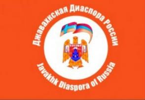 Ռուսաստանի ջավախահայ համայնքը Վրաստանի իշխանություններին խնդրել է չխոչընդոտել Ջավախքում սիրիահայերի ժամանակավոր բնակությանը