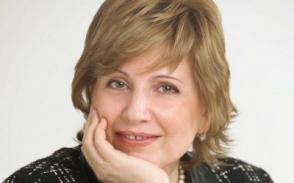 Карине Ходикян