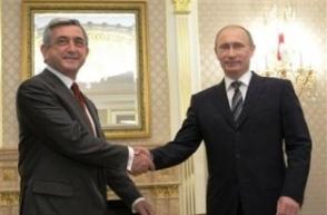 Путин предлагает сформировать армяно-российскую «дорожную карту» в области экономики