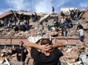 ՀՀ մարդասիրական օգնությունն ուղևորվում է Իրան