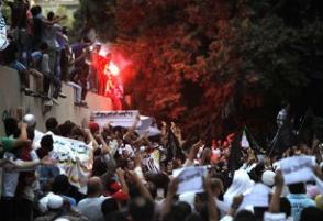 Թունիսում ցուցարարները հարձակվել են ԱՄՆ դեսպանատան վրա. կան զոհեր և վիրավորներ