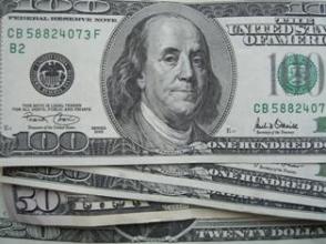 Դոլարի փոխարժեքը արտարժույթի փոխանակման կետերում և ըստ ՀՀ ԿԲ–ի