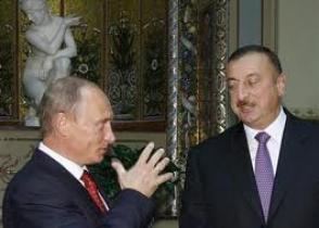 Ռուսաստանի և Ադրբեջանի նախագահները հեռախոսազրույց են ունեցել