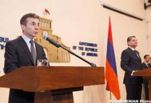Իվանիշվիլին Երևանում խոսել է ԼՂ կարգավորման մասին