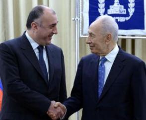 Ադրբեջանի ԱԳ նախարարն ու Իսրայելի նախագահը քննարկել են արցախյան հիմնախնդիրը