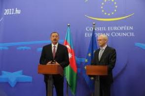 Ադրբեջանի ԱԳՆ-ն ողջունում է ԵՄ Նախագահի հայտարարությունը