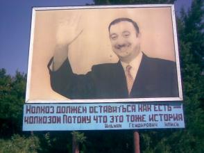 Ալիևը կրկին հոխարտացել է. «Ուժեղ Ադրբեջանը կարող է ցանկացած լեզվով խոսել թույլ Հայաստանի հետ»