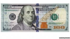 В США выходит в обращение новая 100-долларовая купюра