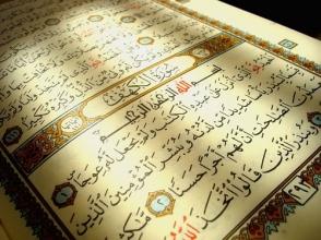 Малазийский суд запретил христианам использовать слово «Аллах»