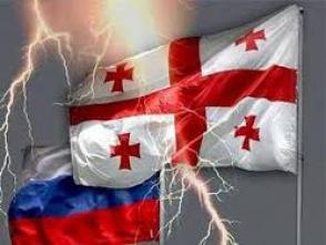 Маргвелашвили хочет наладить отношения с Россией.