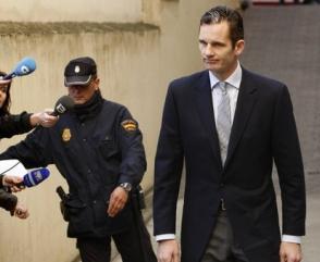 У зятя испанского короля конфисковали имущество