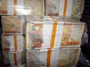 На трехдневный визит 2 депутатов Европарламента из бюджета потратили 2 млн. 166 тыс. драмов