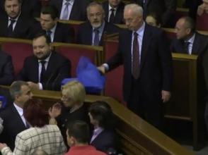 Ընդդիմադիրները Ռադայից վտարել են Ուկրաինայի վարչապետին և նախարարներին (տեսանյութ)