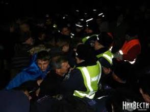 В Киеве полицейские применили силу против демонстрантов
