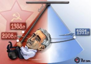 Սերժ Սարգսյանը փակում է ցիկլը