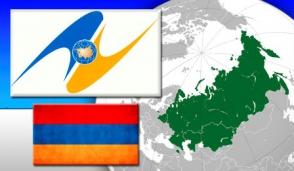 Россия потратит 1 млрд. долларов на членство Армении в ТС